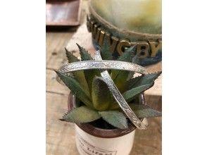【奈良県・天理市】銀板から槌目柄・文字などを打ち付けて作成するバングルプラン♪