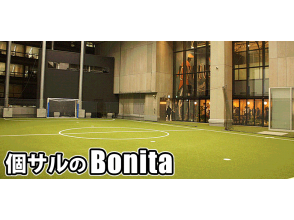 """[Tokyo / Shibuya] """"Individual participation futsal"""" that can be participated by one person directly connected to Shibuya station From beginners to experienced players! Take a video!"""