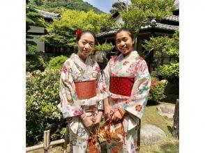 Kimono Experience in Gorgeous Ritsurin Garden