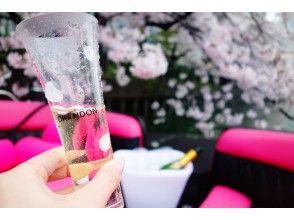 【大阪・中之島】中之島クルージング フランス産スパークリングワイン1本プレゼント!!