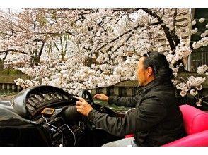 [Osaka ・ Dotonbori】 Dotonbori Cruising One bottle of champagne! !