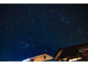 [Yamagata Prefecture, Iide-machi] ★ 1 Sun 1 pair limited ★ starry night supper, dinner with steak, starry night view tour of Yonezawa beef <with half board>