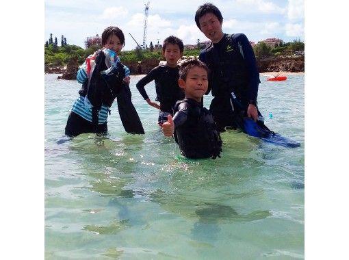 【沖縄・宮古島】ご家族限定貸切♪水中スクーターで特別なシュノーケリング体験!パラソルセットランチ付☆