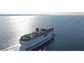 [Haku many times wearing] Costa Neo Romantica number ★ Sun Honkai Short Cruise (5 nights 4 nights)Sun) Hakata-Maizuru-Kanazawa-Busan