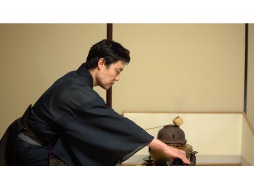 【京都・下京区】世界遺産本願寺の150年老舗茶舗で「武家茶道体験」西本願寺から徒歩1分