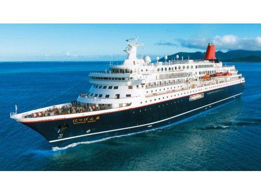 [Otaru arrivals and departures] Japan Maru ★ Fly cruise Hokkaido・ C course (3 nights 4) Sun ) 9/5の紹介画像