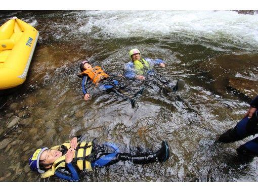 夏の川を遊びつくす! 川狩り河童ツアー!の紹介画像