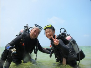 """Regional coupon OK   [OK from 8 years old! """"One group completely reserved"""" Kids Diving] Experience Diving with the whole family [Corona measures excellent store]"""