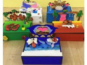 【沖縄・那覇市・地域共通クーポン】オリジナル小物入れ作り~絵付けやガラス細工を付ける工作!小さなお子さまにも簡単に作れます!
