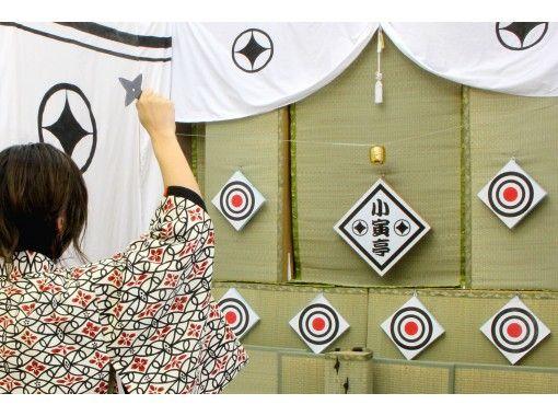 【東京都・秋葉原】忍者の気分で楽しもう!手裏剣投げ