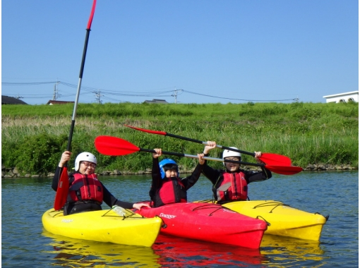 Kayakkutapa自然學校