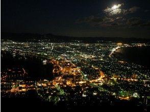 [北海道,函館]令人印象深刻的燈光,彷彿鑲滿了珠寶!函館山夜景獎點燈課程(乘坐小型出租車90分鐘)