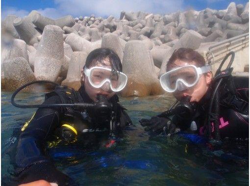 【沖縄・本部】初めての方でも安心!ビーチ体験ダイビング 1日午前1組 午後1組限定開催