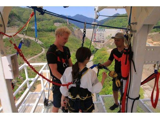 【群馬・八ッ場】八ッ場大橋 高さ45メートルからバンジージャンプ!