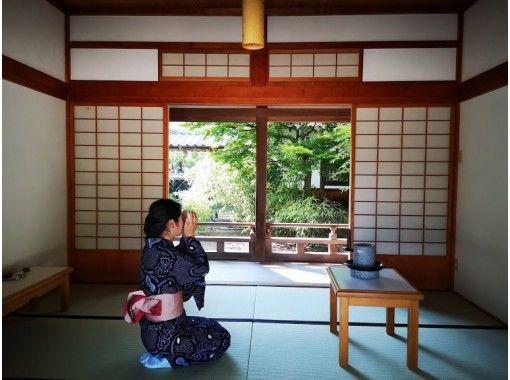 【広島・神石高原】写経と石臼で挽き茶(抹茶) 気軽に禅寺体験プラン<食事なし> |オプションで着物レンタルあります