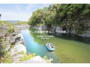 [ไซตามะชิจิบุ] นากาโตะล่องแก่งสัมผัสประสบการณ์การเดินทางแม่น้ำ!