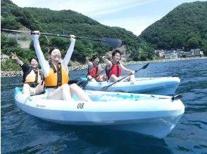 【新緑カヤック】若狭湾でカヤックツアー☆初心者も経験者も大歓迎!思いっきり楽しむ3時間!!