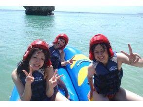 【沖縄・南城】那覇から近い!!バナナボート&ビッグマーブル&バンドワゴン体験
