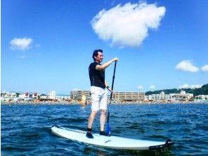 【神奈川・逗子】SUPベーシック!漕ぎ力UPでロングクルージングに出掛けよう![写真撮影付き]