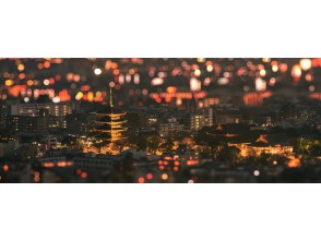 "[Kyoto Fushimi] Helicopter sightseeing ""Kyoto Night Cruising Course"" (12 minutes course)"