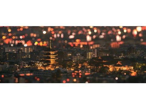 【京都・伏見】向島発着でヘリコプター遊覧「京都ナイトクルージングコース」(12分コース)