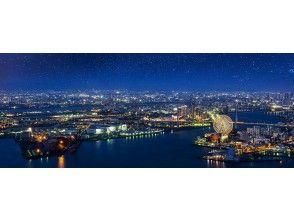 """[Kyoto Fushimi] Helicopter sightseeing """"Osaka Night Cruising Course"""" (35 minutes course)"""