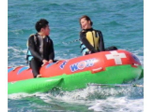 【沖縄・恩納村】3歳~OK!お得なパックメニュー★ドラゴンボート&マリンジェット