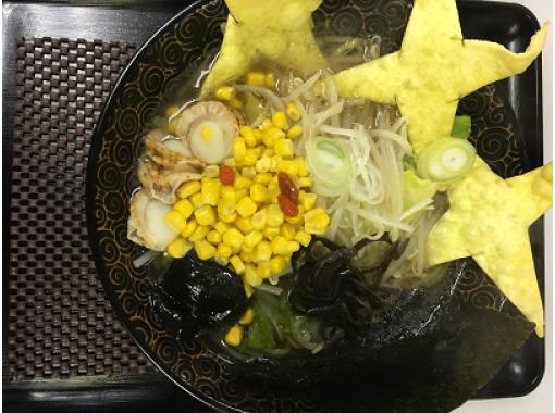 【北海道・定山渓】忍者のラーメン作り体験