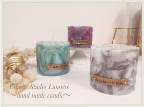 """[Osaka Umeda] Making a """"blend candle"""" with a cute marble pattern! A small Number of participants 5 minutes on foot from Umeda station, up to 6 people!"""