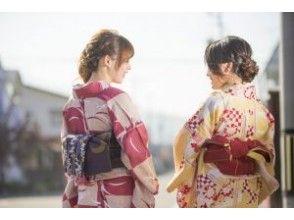 [福岛-会津·和服租借]仅限夏季!浴衣套装(男女装)