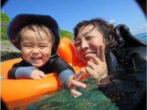 【한국인 가이드!】만 1살부터 OK! 온 가족이 함께 즐기는 푸른 동굴 어린이 스노클링