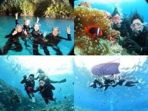 【한국인 가이드!】즐거움이 두 배! 푸른 동굴 스노클링 & 체험 다이빙 투어 세트