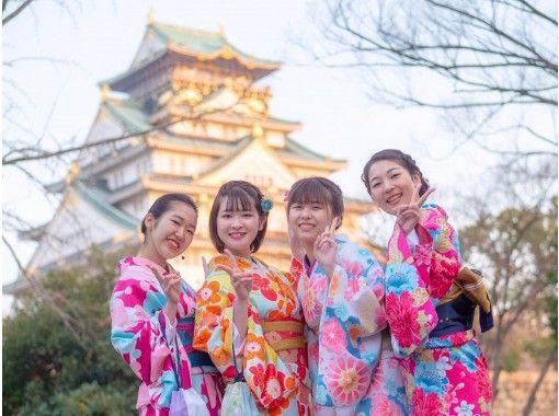 【大阪・難波】大阪着物レンタルなら大阪和服桜