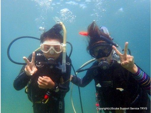 【和歌山・由良町】ライセンス不要!ビーチでダイビング体験★大阪から90分!日帰り圏内で海を楽しもう✩