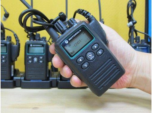 【東京・目黒】レジャーに!イベントに!「全国で使える無線機レンタル」(Two-way Radio RENTAL)