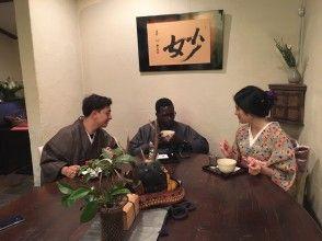 【広島・市街】安芸の国めぐり COOL HIROSHIMA 着物を着て茶道体験