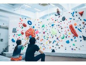 【東京・大手町・神田】初めてでもお子様も安心!無料講習付き時間無制限のボルダリング体験