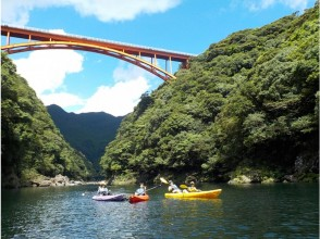 [Kagoshima ・ Yakushima 【One person, beginners welcome ♪ Easy river after arrival Kayak Experience ♪ (Afternoon half-day course)