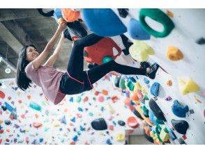 【神奈川・川崎】初めてでもお子様も安心!無料講習付き時間無制限のボルダリング体験