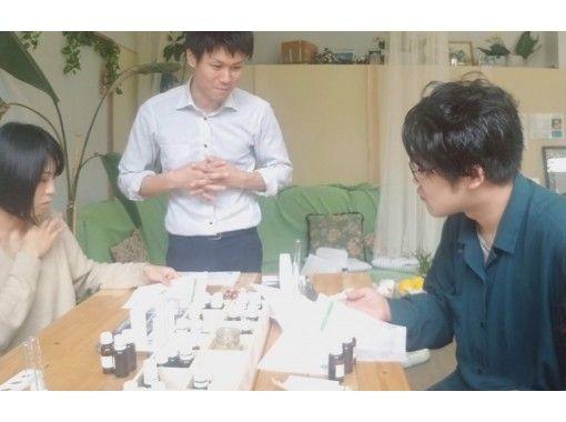 【宮崎・日南】香り遊び。オリジナルの香り作り+1つアイテム作成