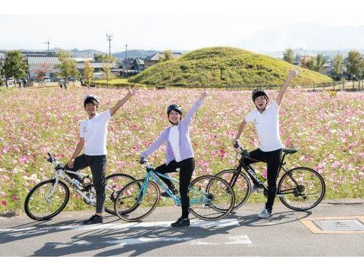 【奈良・斑鳩】自転車で世界遺産めぐり! レンタサイクル3時間プラン♪ クロスバイク