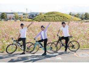 【奈良・斑鳩】自転車で世界遺産めぐり! レンタサイクルたっぷり1日プラン♪ クロスバイク・電動自転車
