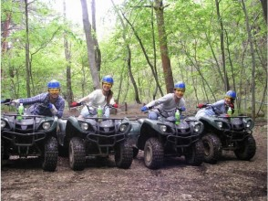 [Yamanashi/ Kawaguchiko] Off-road experience course! All-terrain vehicle(90 minutes) No license required. 16 years old and more