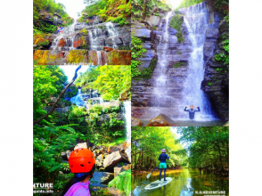 【西表島】秘境ゲータの滝へ!a11.マングローブSUP/カヌー×トレッキング・秘境パワースポット巡り【ツアー写真データ無料】