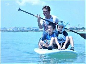 シュノーケルSET&ボディーボードで海遊び!アメリカンビレッジから車で3分のプライベートビーチで開催