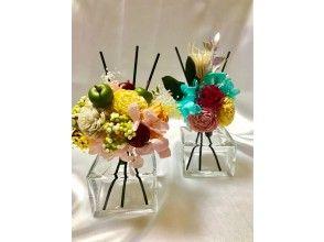 [埼玉-飯能- 使用保存完好的花♪用花擴散器干花製作使