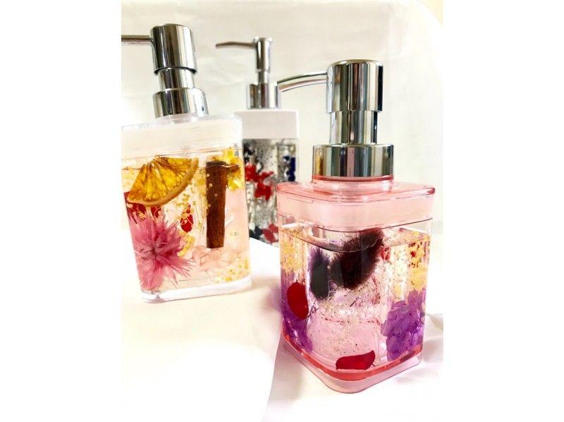 [Saitama Hanno] Just decorating is not enough! Herbarium foam hand soap dispenser making ★の紹介画像