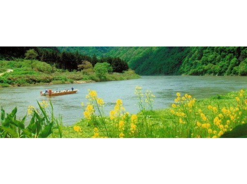 Boat Trips Down the Mogami River