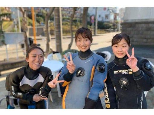 【地域共通クーポン可・神奈川】都内から1時間の湘南葉山でスノーケル体験