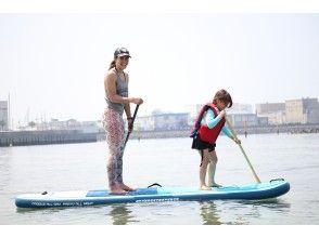 【大阪・二色の浜】初心者大歓迎! 少人数制SUP体験!親子でも楽しめる♪ワンちゃんともご一緒出来ます!